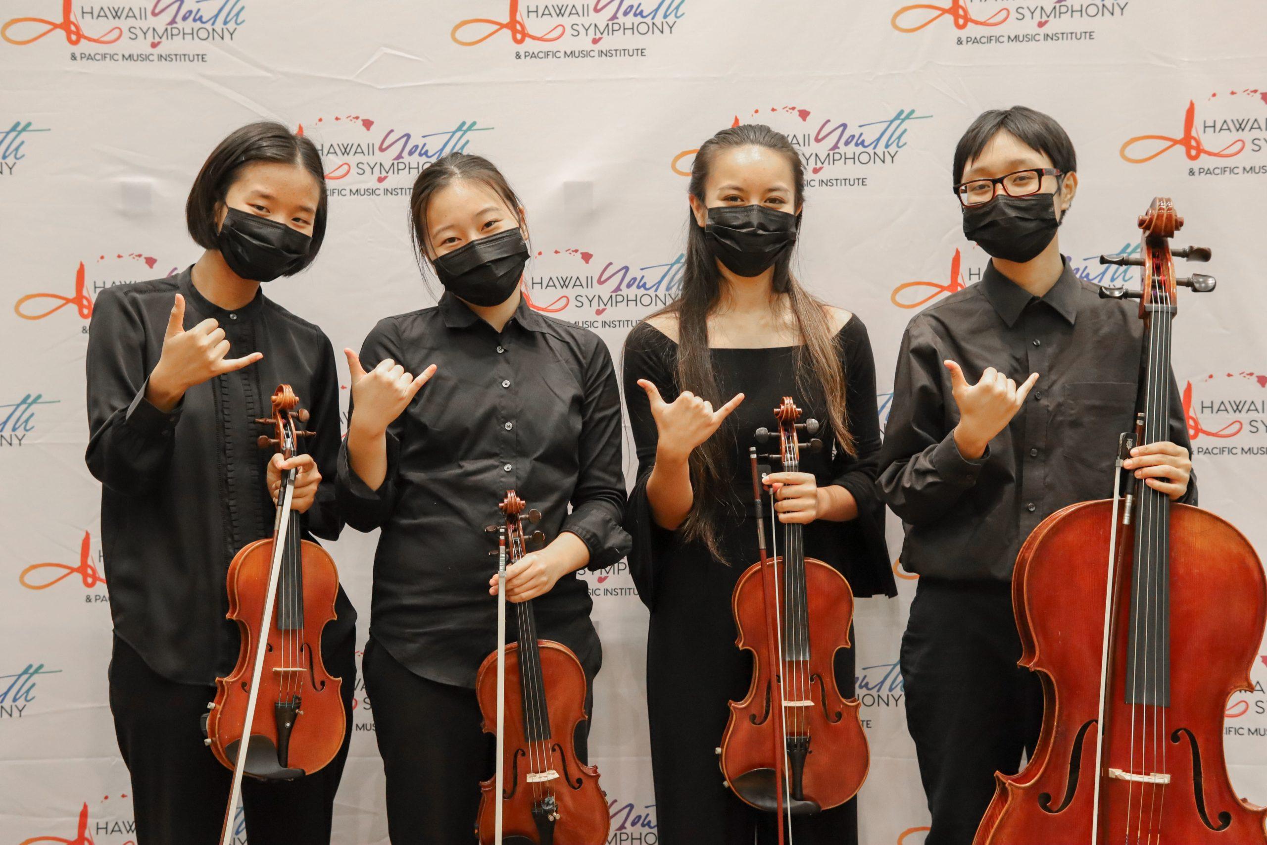 PMI string quartet 2021